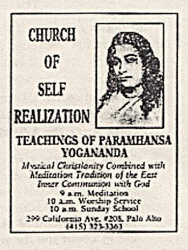 ADS SRF, Ananda, SRF letter 2 smAnanda_Fotor
