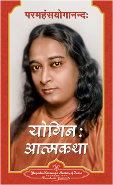 Sanskrit_002
