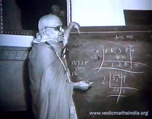Swami Shankarachara, 1959 tour, doing math