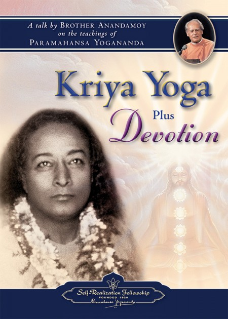 kriya yoga plus devotion, small