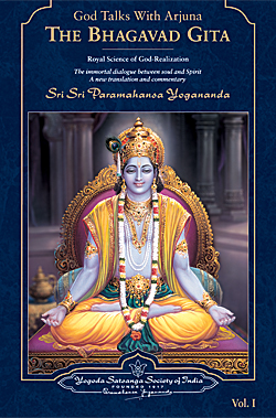 god-talks-with-arjuna-book-cover