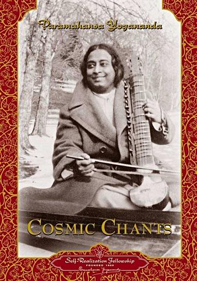 cosmic-chants-80-80_fotor