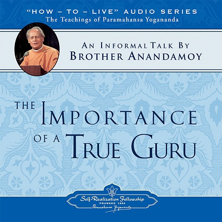 cd true guru 75