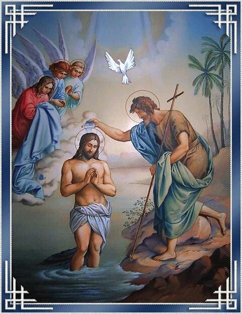 BaptismJohnBaptist