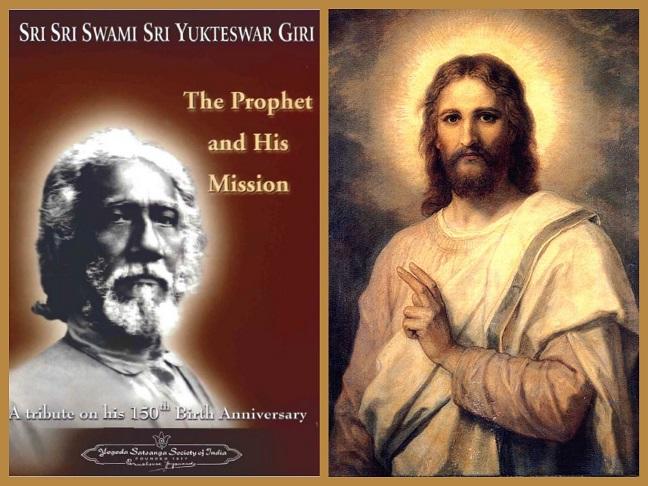 Jesus Christ Yukteswar mission_Collage